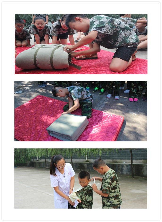 林州夏令营