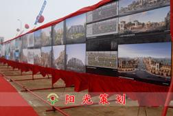 登沙河新区基础设施项目开工典礼--阳光策划公司