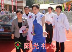 大连儿童医院院区改造项目奠基典--阳光策划公司