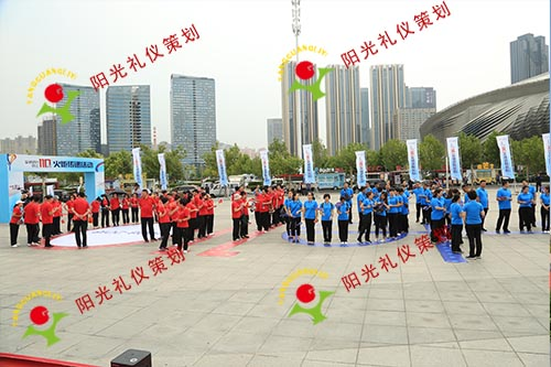 庆祝交通银行成立110周年火炬接力仪式--大连阳光庆典公司