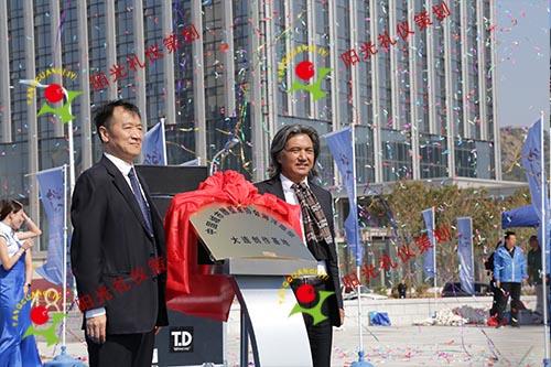 国 际雕塑公园开园  ----阳光策划公司