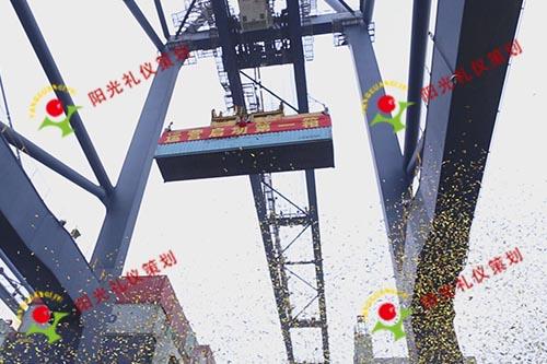 大连港集装箱码头公司开业典礼--大连庆典公司