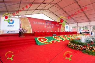 大连泛海国 际旅游度假区开工奠基典礼隆重举行--大连礼仪公司