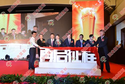 大连策划公司承接百 年人寿5周年庆典