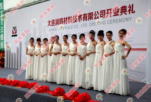 大连策划公司承接大连润鸣材料技术有限公司开业典礼