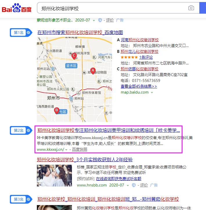 鄭州咔卡美學教育