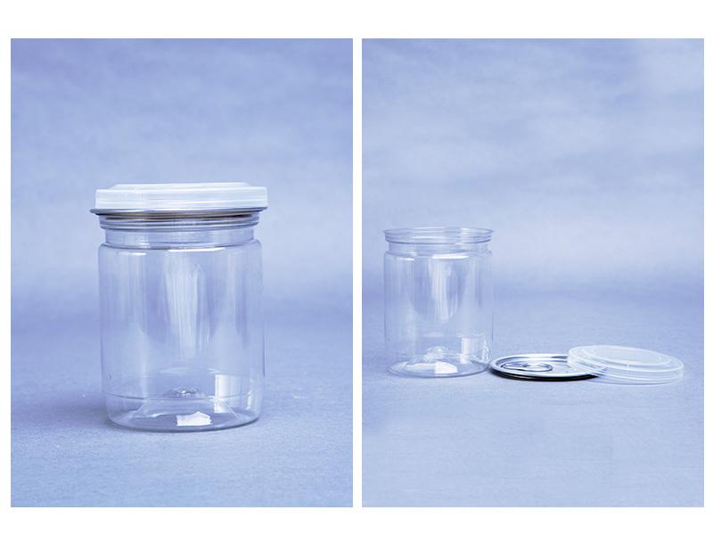 透明塑料罐230ML-260ML