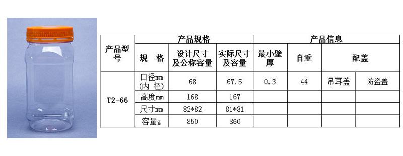 层压复合材料罐860ML-960ML
