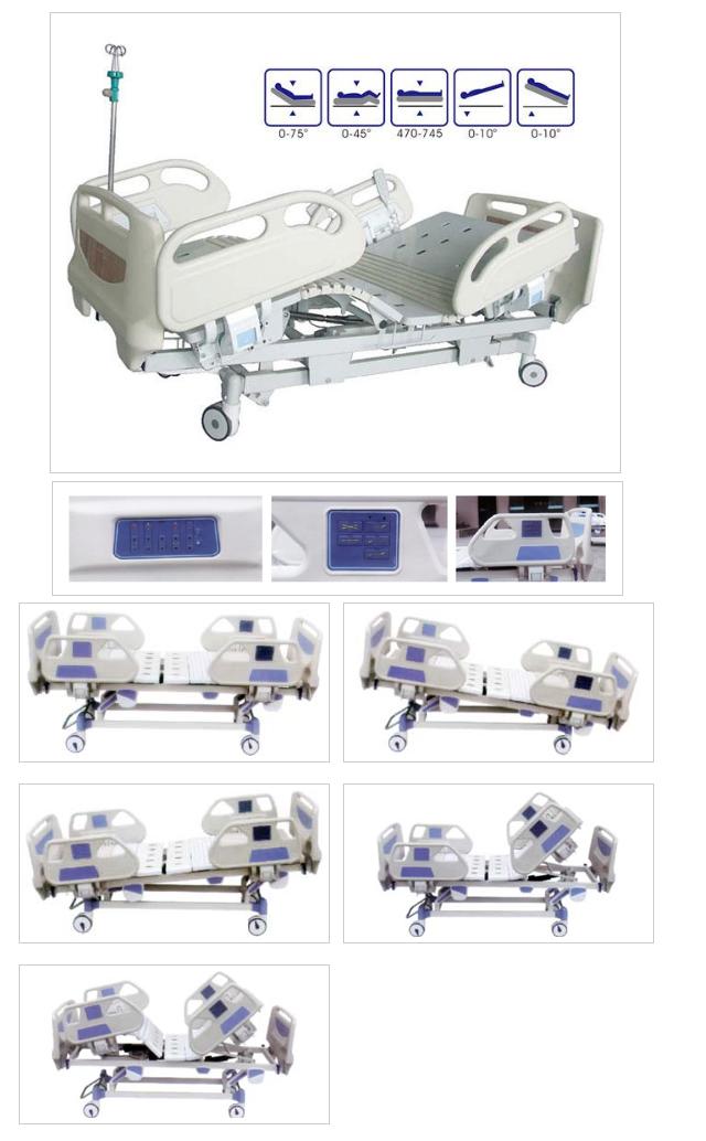MSC-DDC5 五功能电动病床