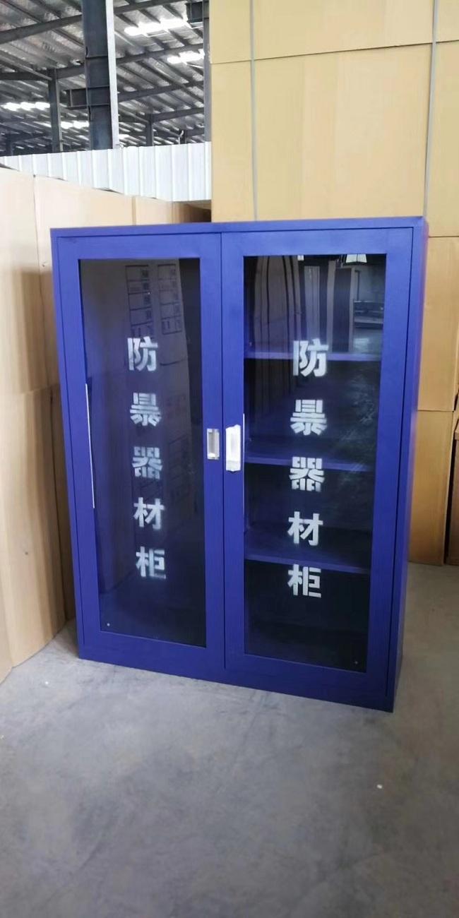 防暴器材柜