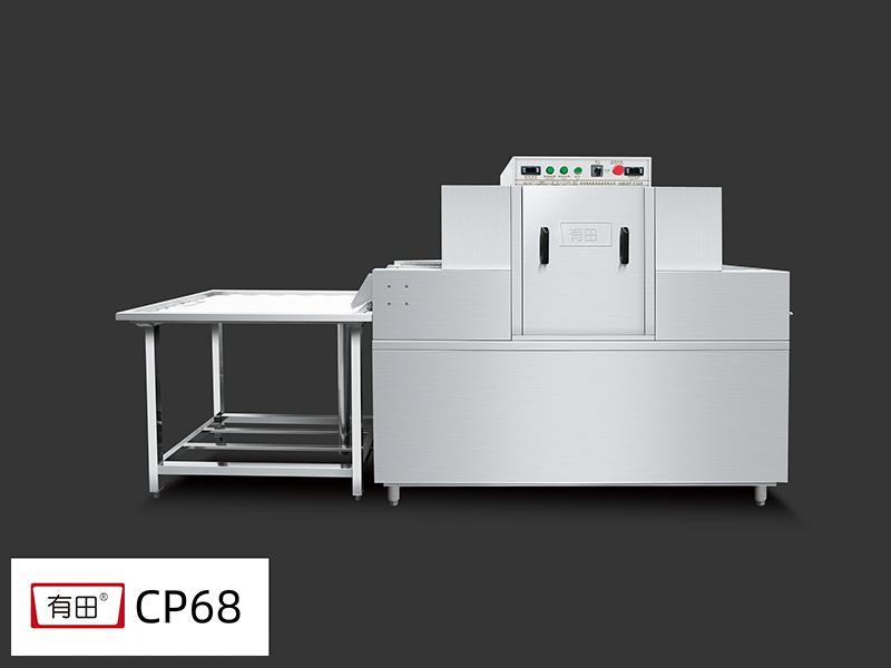 單缸單噴淋平鏈式  HIGHT-CP68