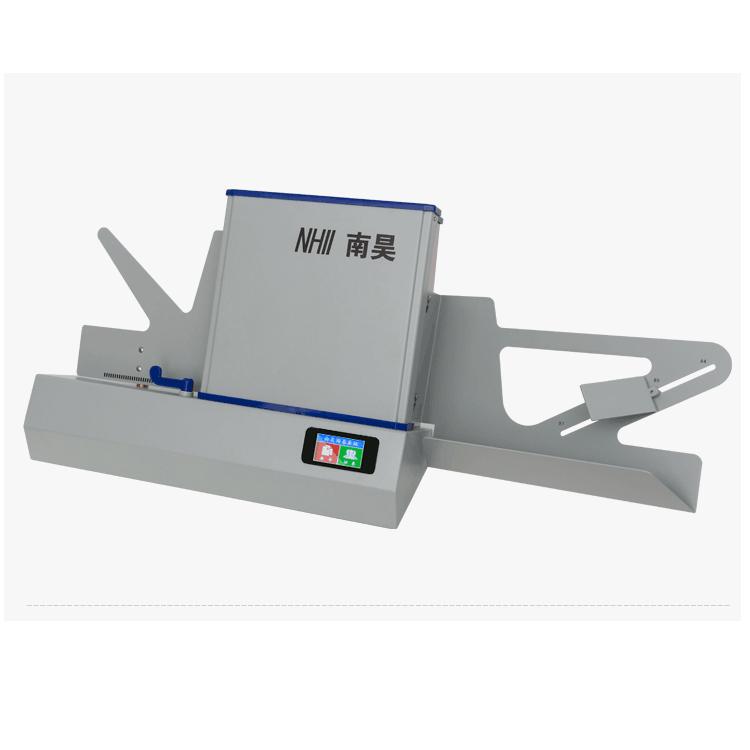 威海市电脑阅卷机器扫描
