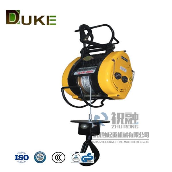 台湾DUKE小金刚电动葫芦
