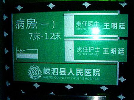 石家庄标识