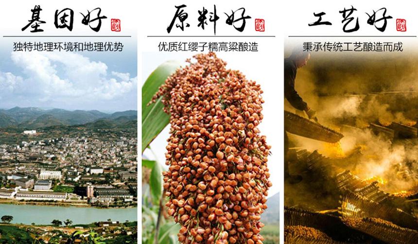 火狐体育下载ios蒙古包酒