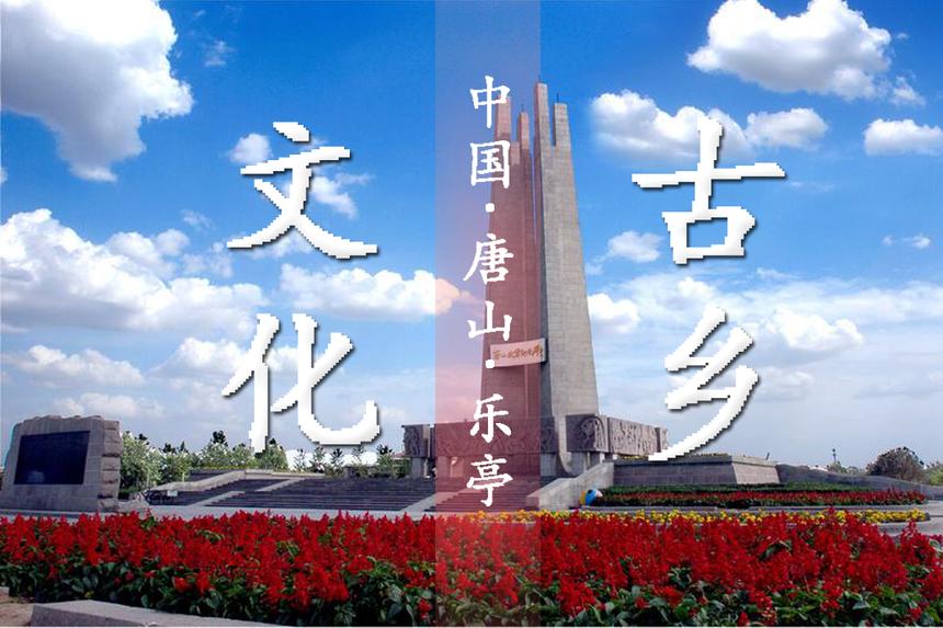 火狐体育下载ios新 唐山