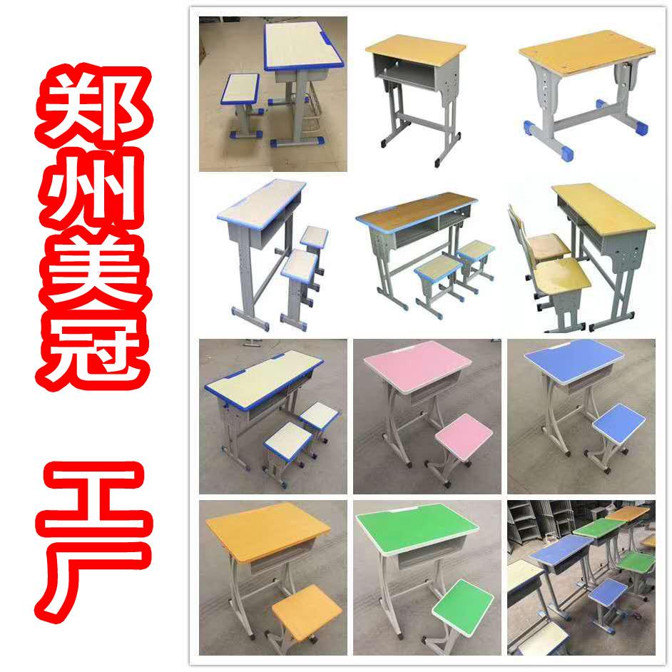 信陽學校雙人課桌椅