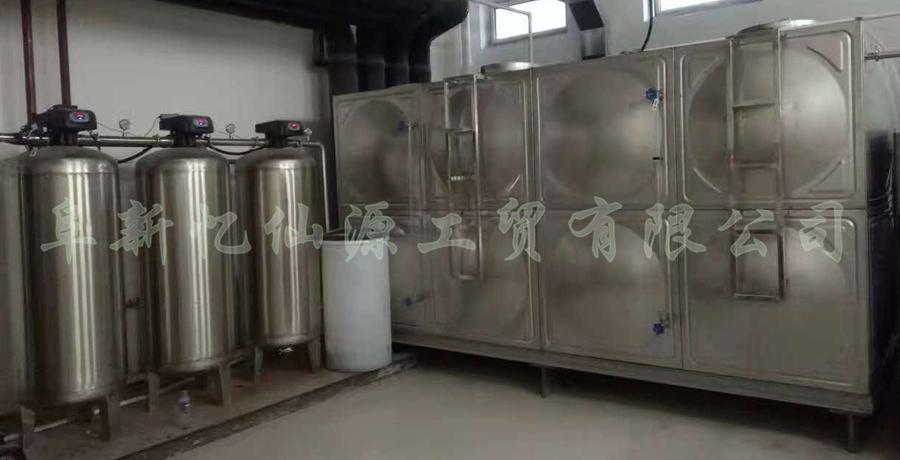 我公司为神华北电胜利能源有限公司增加办公楼供水系统