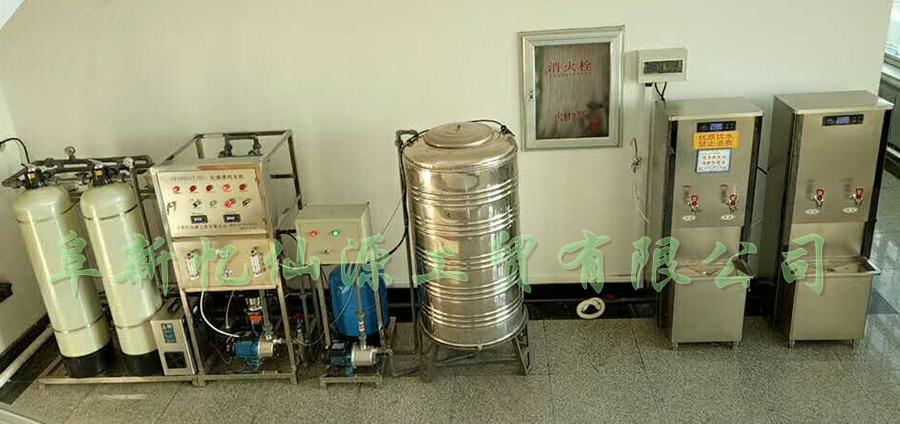 我公司为阜蒙县经济和服务局新增净水设备