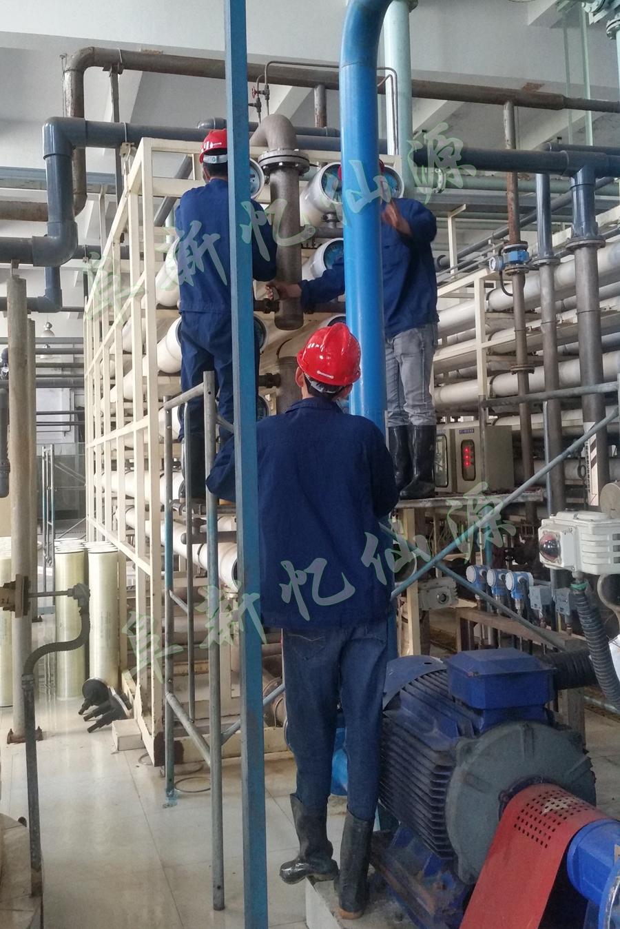 我公司為沈煤紅陽熱電有限公司化學水車間設備維護