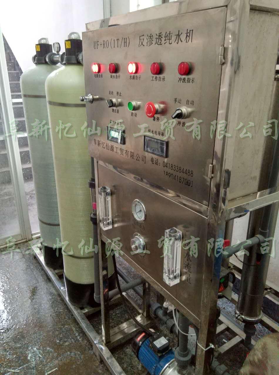 我公司为汉道化工新增饮用水净化设备