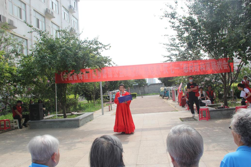 颐和源养老院庆七一建党节联欢会