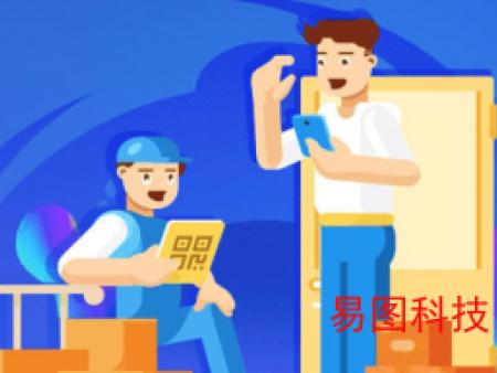 长沙企业推广公司