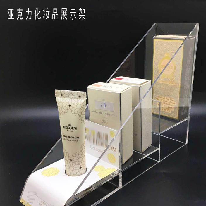 洗护用品展示架