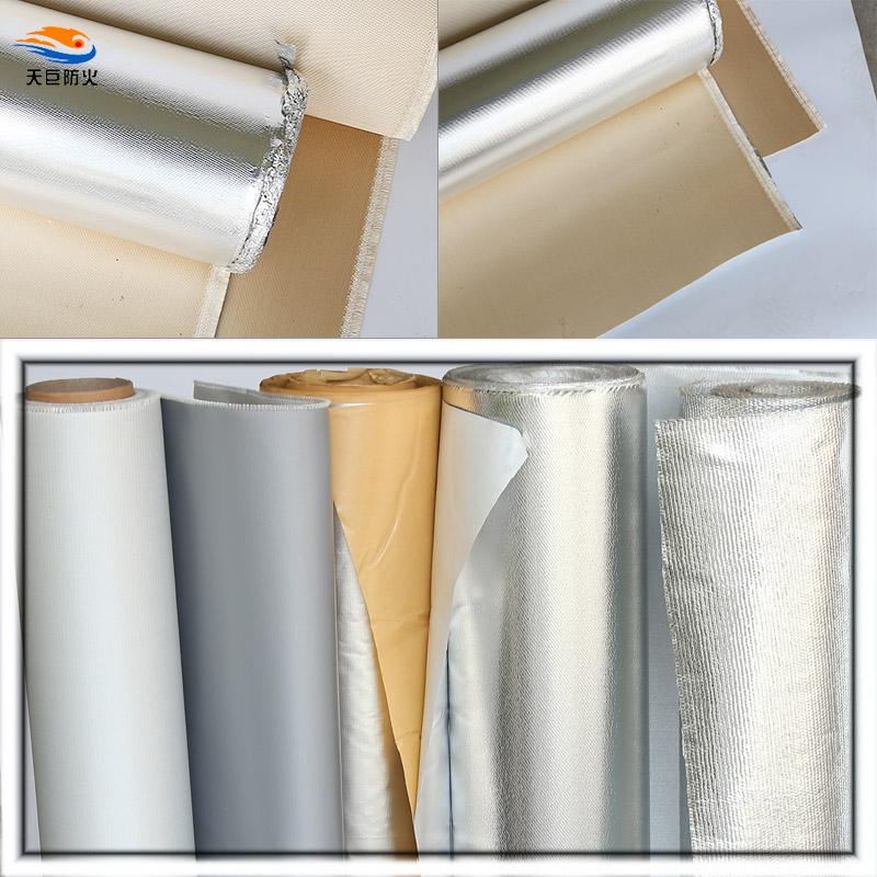 鋁箔防火布