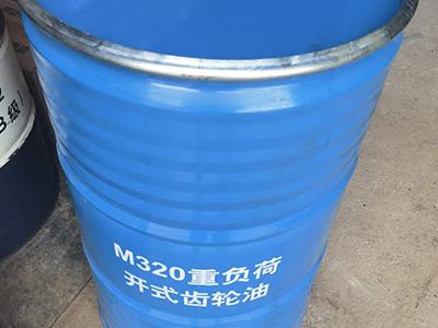 甘肅M320 開式齒輪油