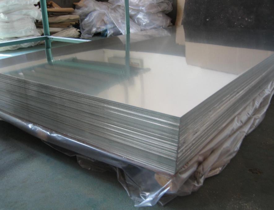 沈陽鋁合金板