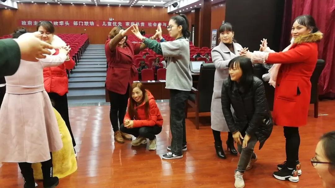 新邵县儿童督导员和儿童主任业务培训班