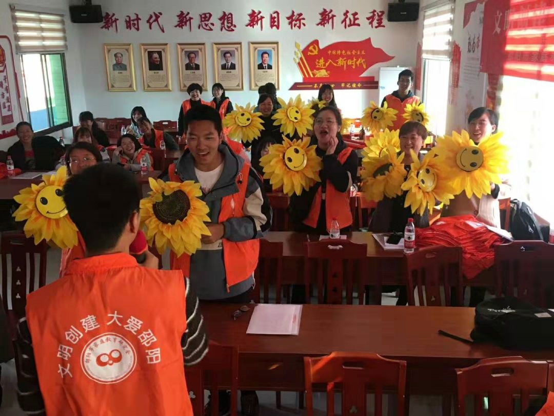 绥宁县儿童督导员及儿童主任培训班开课