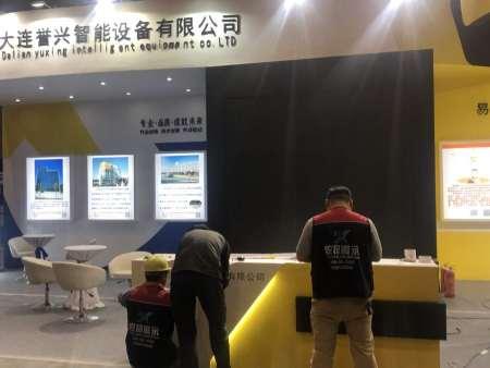 辽宁展厅设计