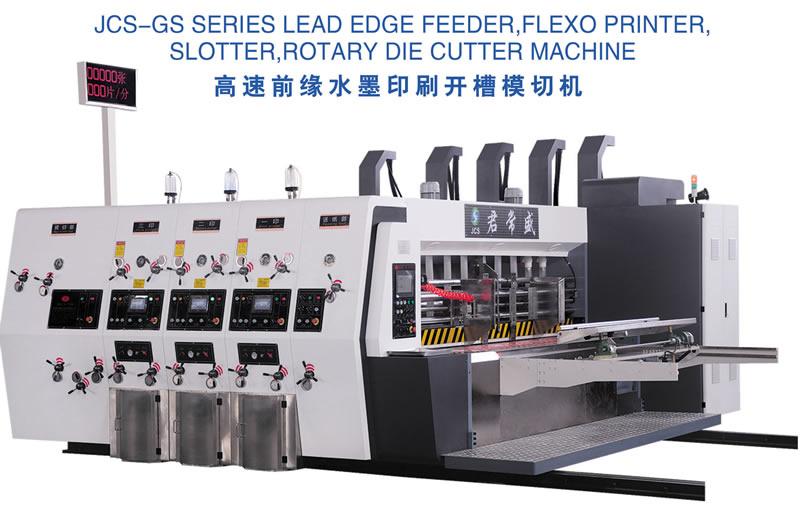 5頁 高速機 JCS-GS series lead edge f
