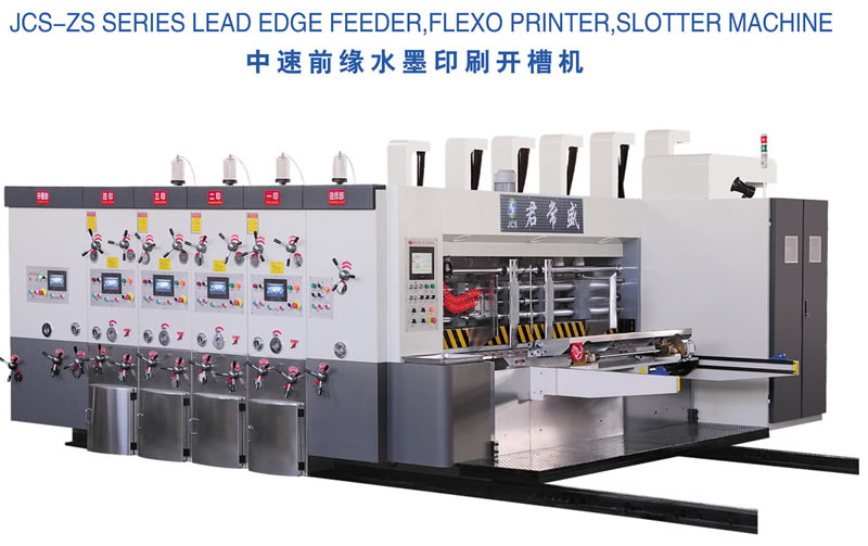 中速機 JCS-ZS series lead edge feeder,flexo printer,slotter machine