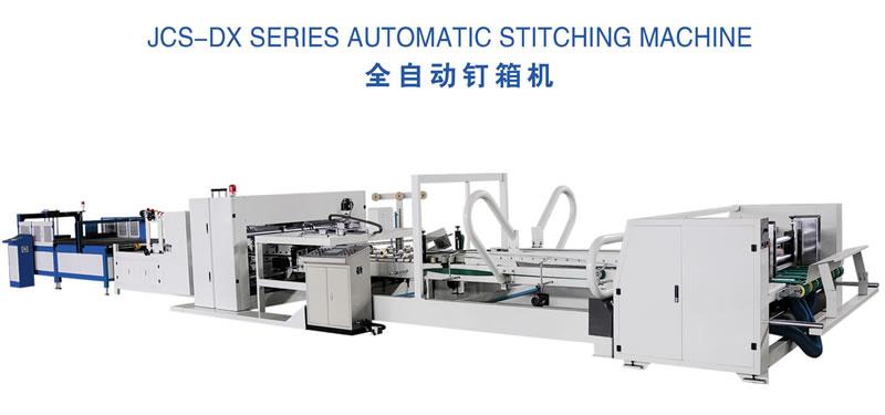 全自動釘箱機 JCS-DX series automatic s