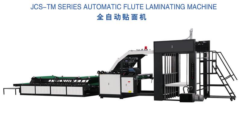 全自動貼面機 JCS-TM series automatic f