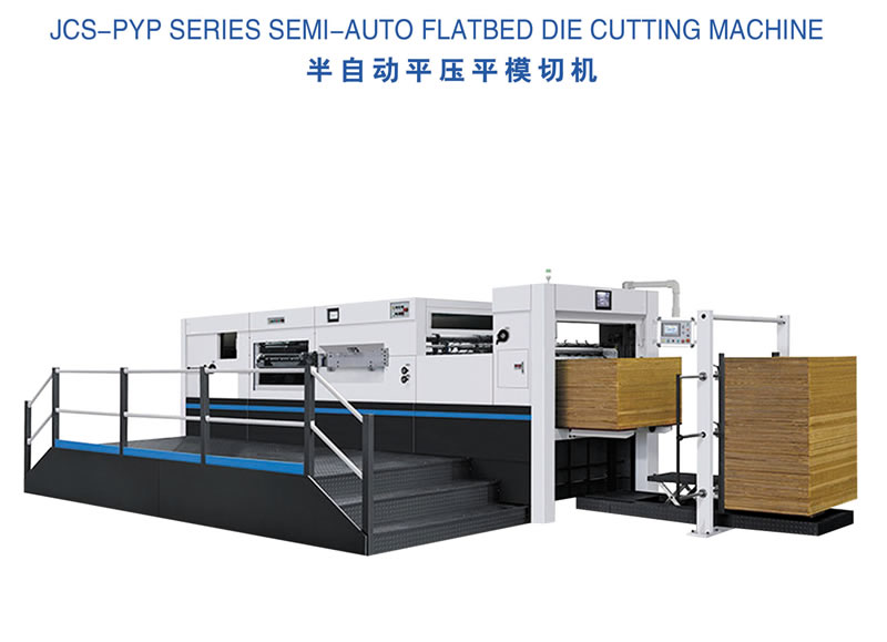 半自動平壓平 JCS-PYP series semi-auto flatbed die cutting machine