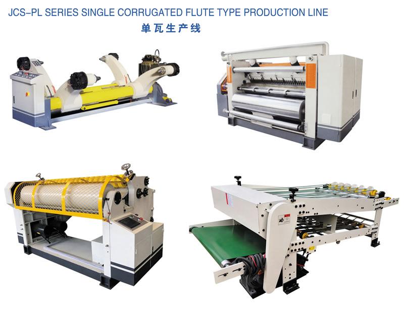 生產線 JCS-PL series single corrugated flute type production line