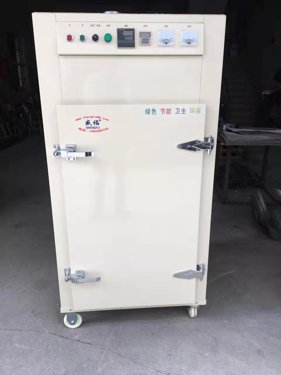 6LS-30型烘干机