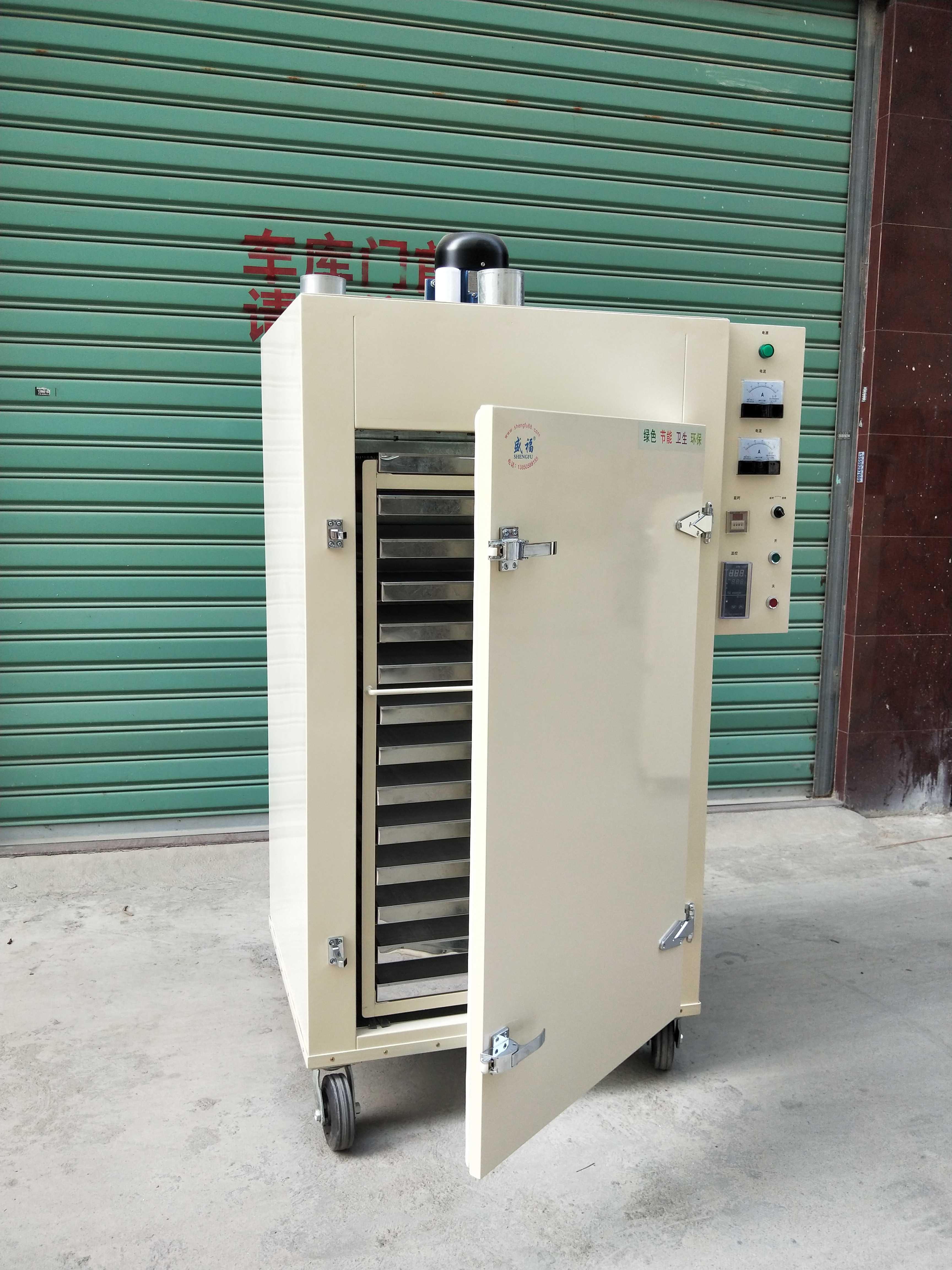 6LS-54型烘干机