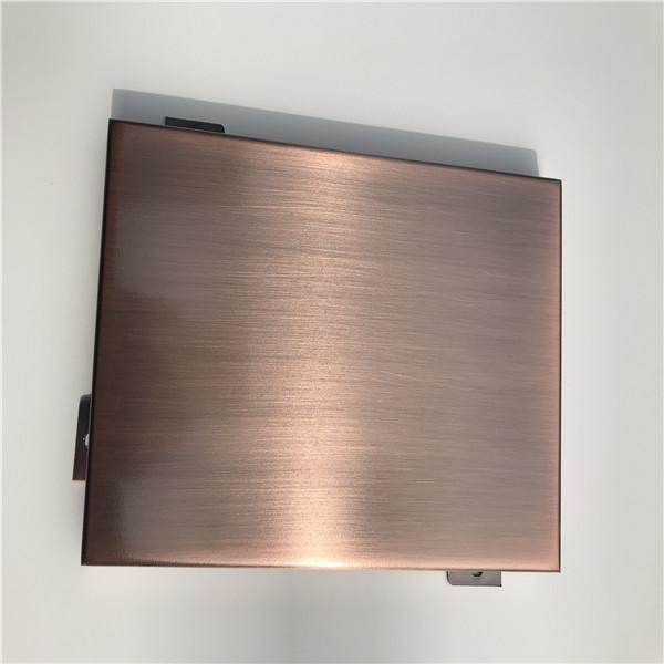 仿古铜色铝单板