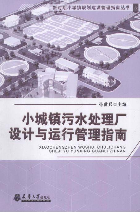 威海豐泰新材料科技股份有限公司
