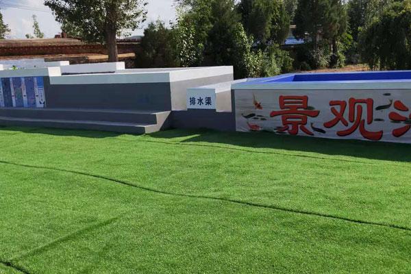 辽宁省北票市东台吉村厕所改造及农村污水一体化项目