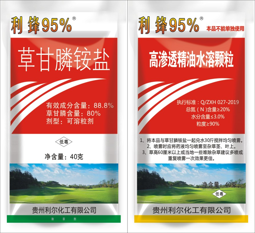 88.8%草甘膦胺盐