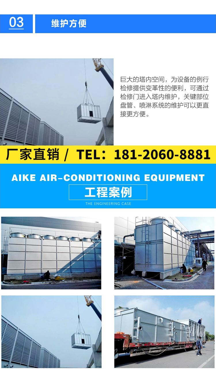福州闭式冷却塔