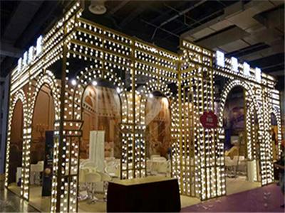 上海展覽公司