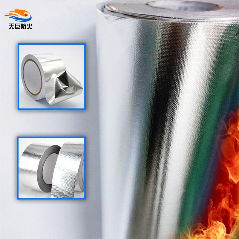 阻燃鋁箔布