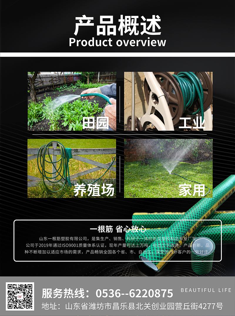 環保綠三膠一線